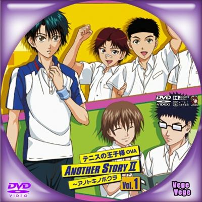 テニスの王子様 OVA ANOTHER STORYⅡ ~アノトキノボクラ Vol 1