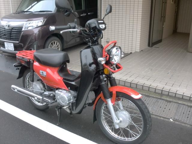 CIMG2630.jpg