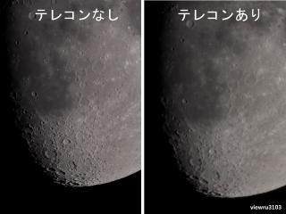 月テレコン比較_20160317