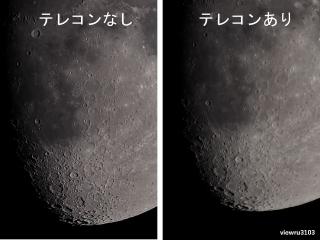 月テレコン比較wav_20160317