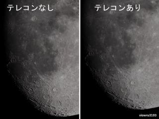 月テレコン比較やり直し_20190317