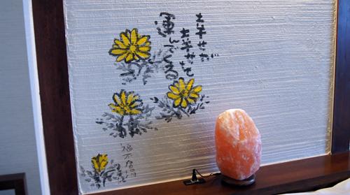 2012年定山渓ふるかわ 006