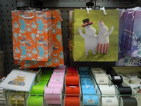 ムーミン紙袋