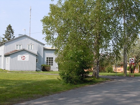 Villa Väinölä看板