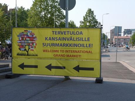 International Grand Markets in Finland看板
