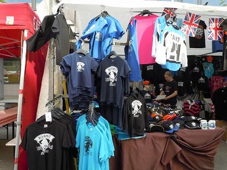 International Grand Markets in FinlandパロディーTシャツ