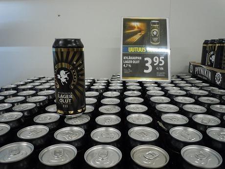 Keskinen特製ビール