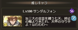 190406sanchan1.jpg
