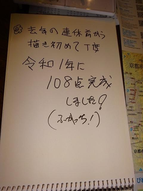 1905DSC02876.jpg