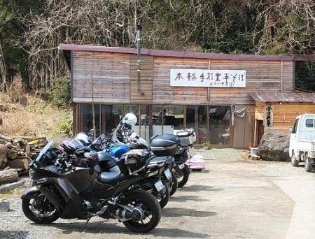 2019 業平園前 バイク