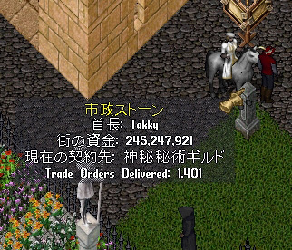 wkkgov190407_10.jpg
