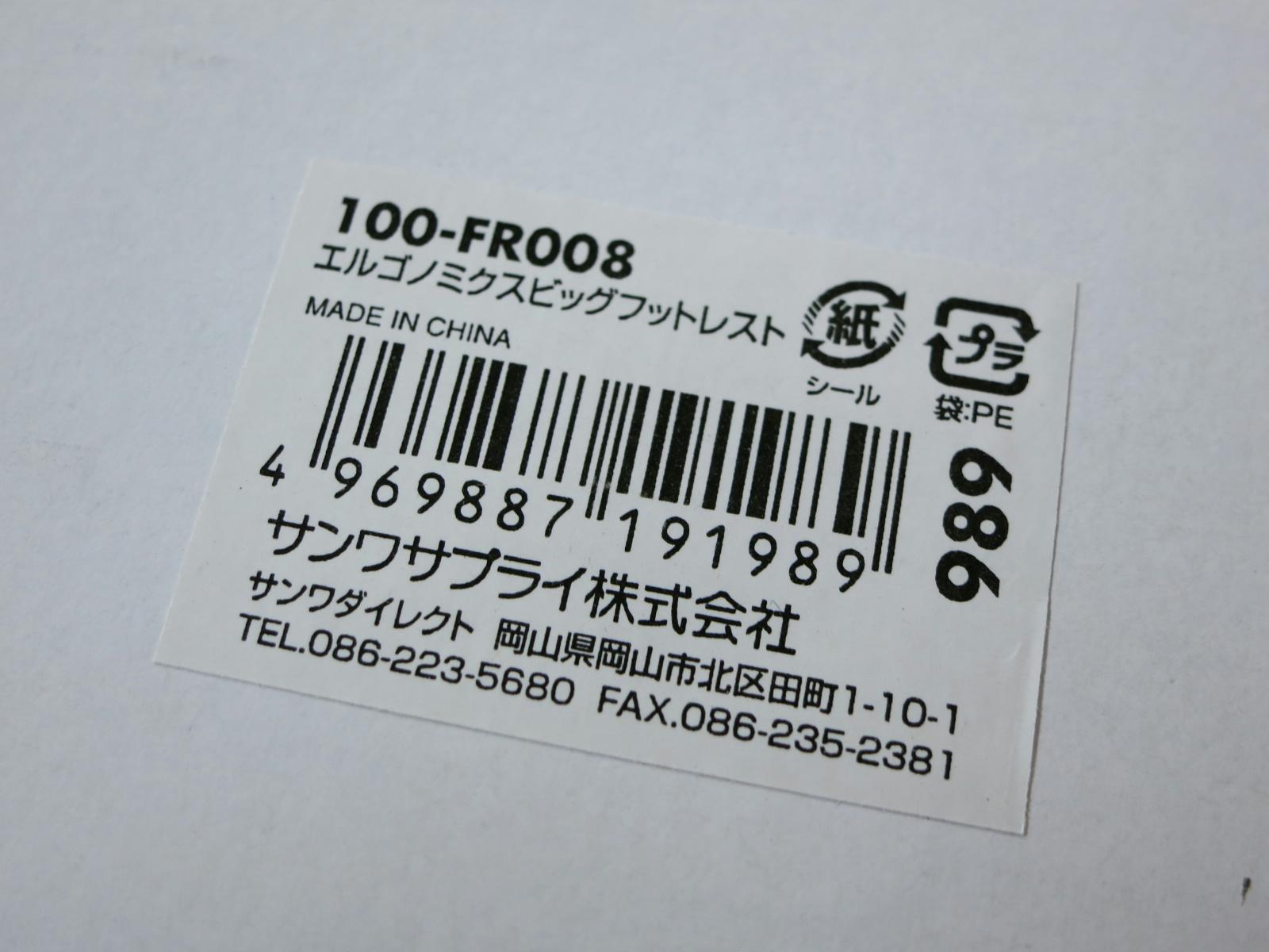 100-FR008_04.jpg