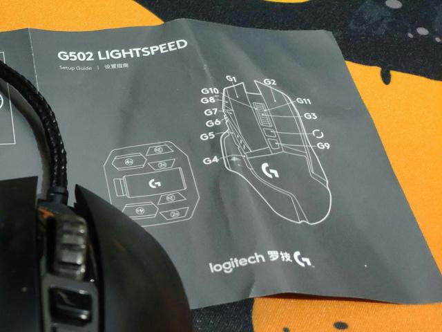 G502_LIGHTSPEED_03.jpg