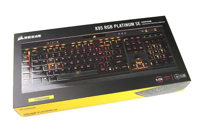 K95_RGB_PLATINUM_SE_02.jpg