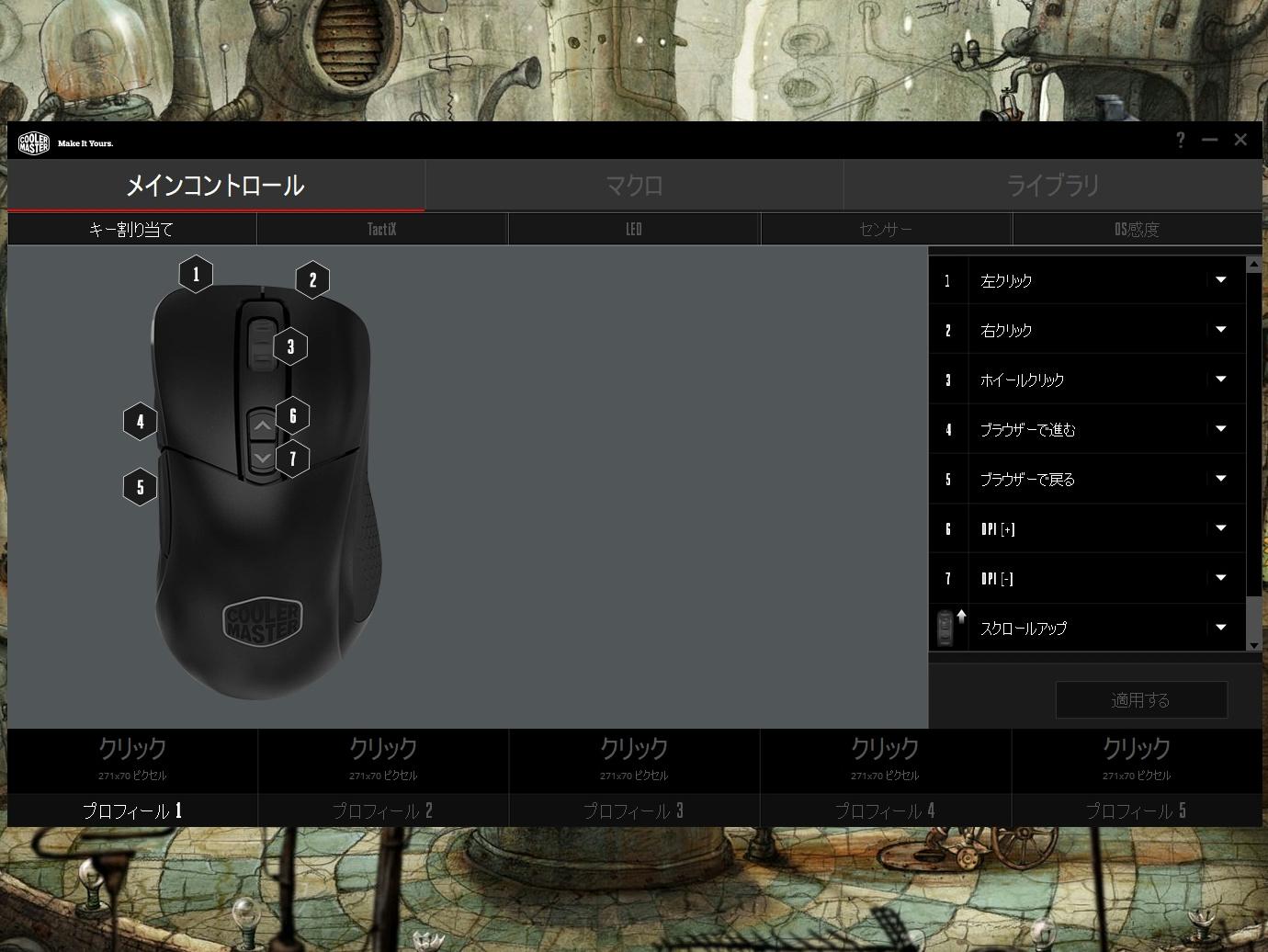 MM530_58.jpg