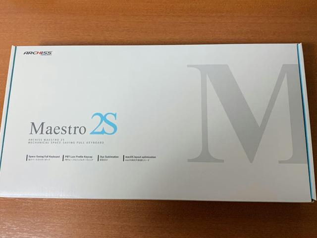 Maestro_2S_02.jpg