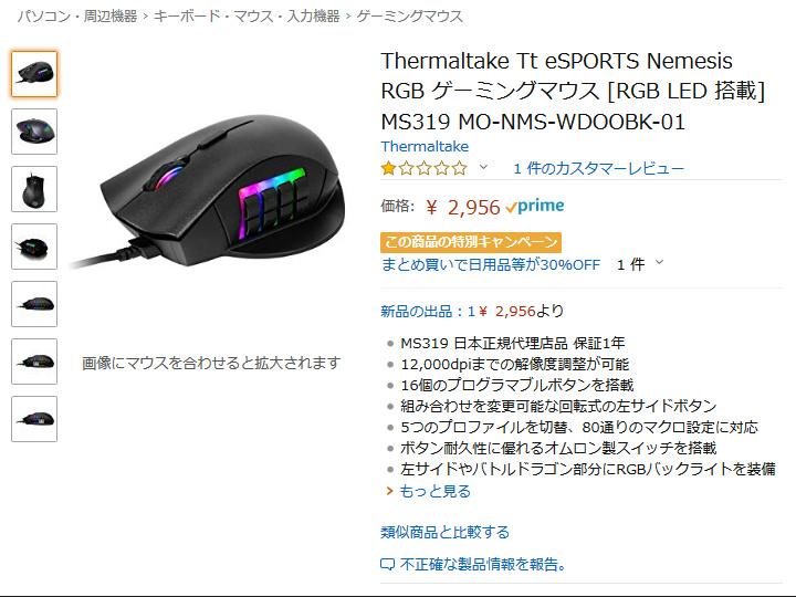 NEMESIS_RGB_13.jpg