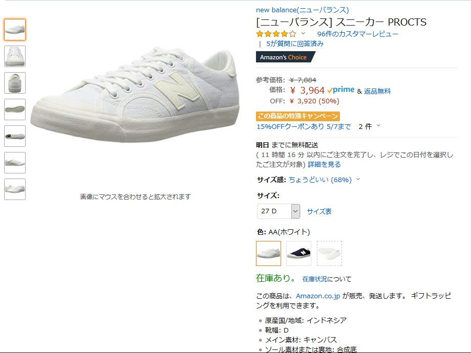 PROCTS_02.jpg