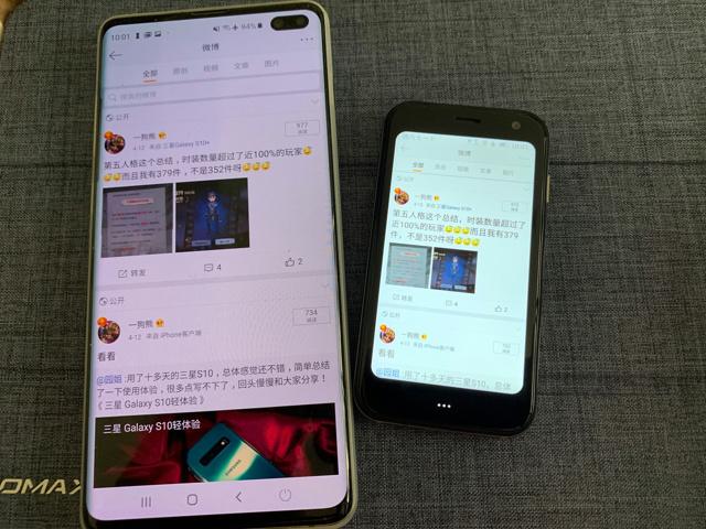 Palm_Phone_09.jpg