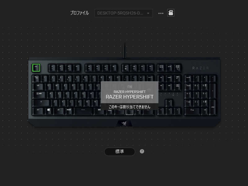 Razer_BlackWidow_2019_41.jpg