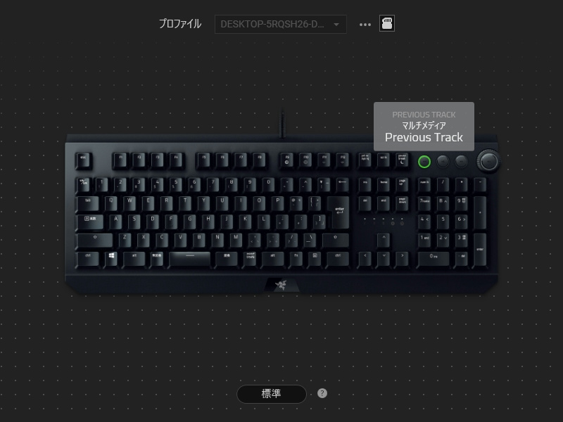 Razer_BlackWidow_Elite_Review_39.jpg