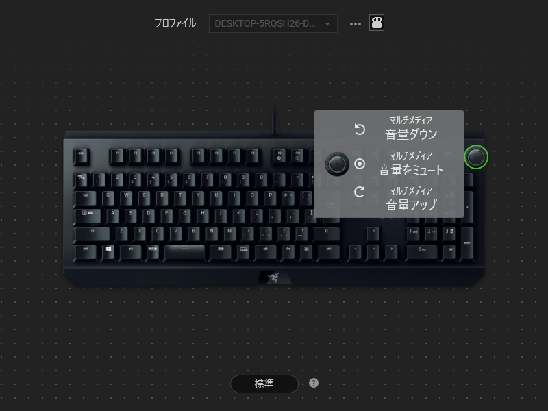 Razer_BlackWidow_Elite_Review_40.jpg