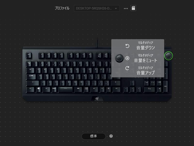 Razer_BlackWidow_Elite_Review_40.jpg