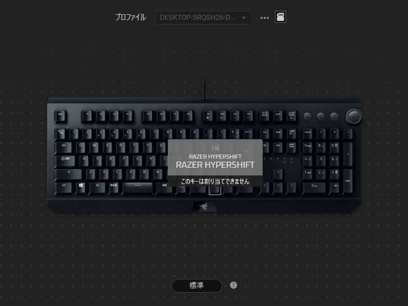 Razer_BlackWidow_Elite_Review_41.jpg