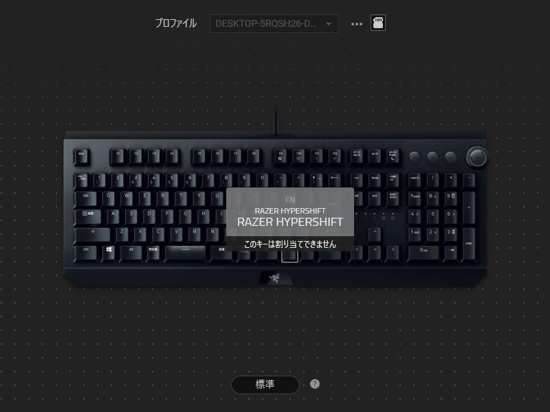 Razer_BlackWidow_Elite_Review_41.jpg