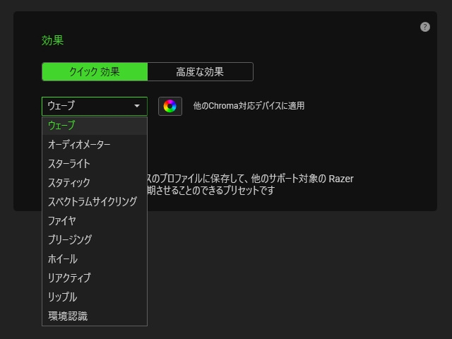 Razer_BlackWidow_Elite_Review_44.jpg