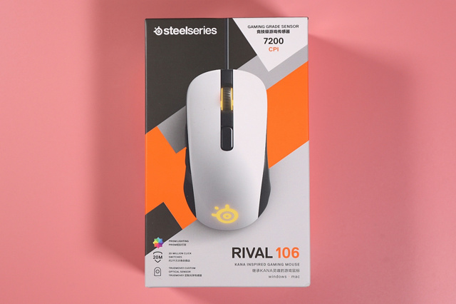 Steelseries_Rival_106_06.jpg