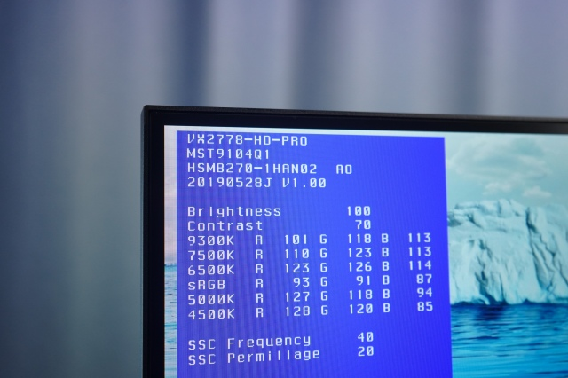 VX2778-HD-PRO_03.jpg