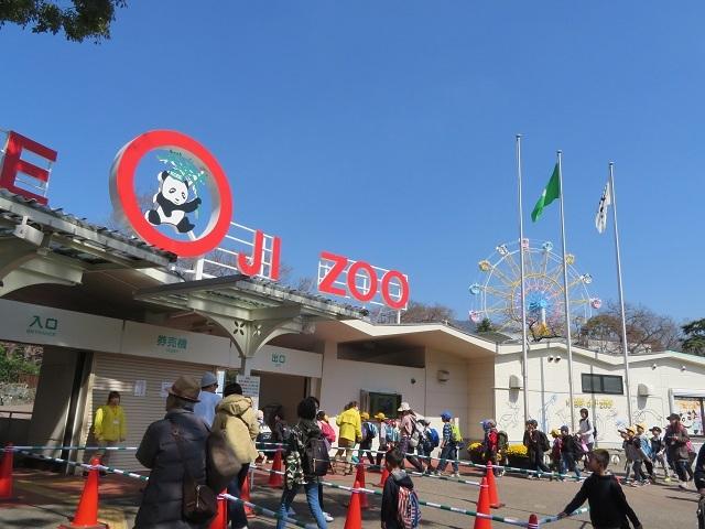 IMG_6691oji-zoo.jpg
