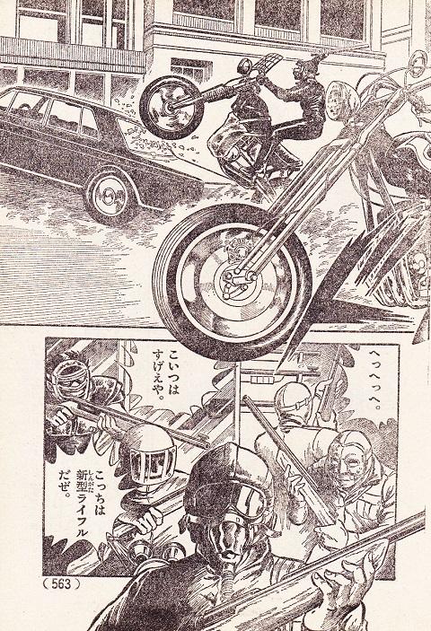 ザ・ゴリラ 最終回 (4)
