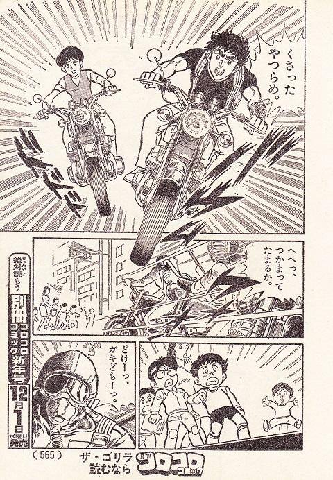 ザ・ゴリラ 最終回 (6)