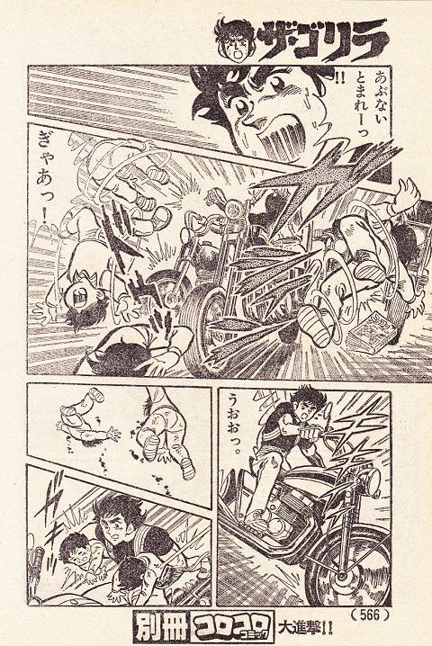 ザ・ゴリラ 最終回 (7)