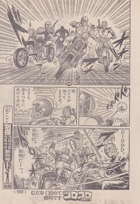ザ・ゴリラ 最終回 (9)