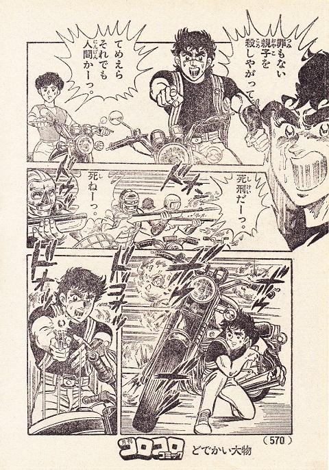 ザ・ゴリラ 最終回 (10)