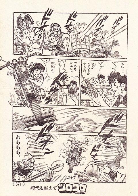 ザ・ゴリラ 最終回 (11)