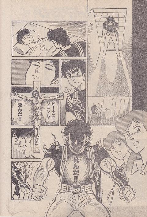 ザ・ゴリラ 最終回 (16)