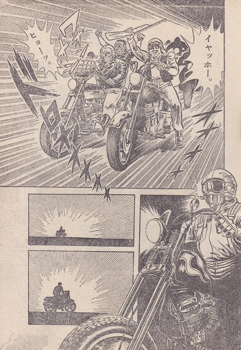 ザ・ゴリラ 最終回 (19)