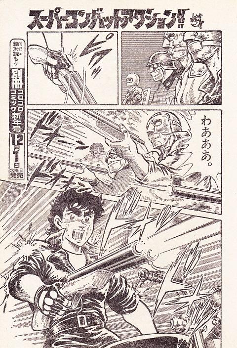 ザ・ゴリラ 最終回 (21)