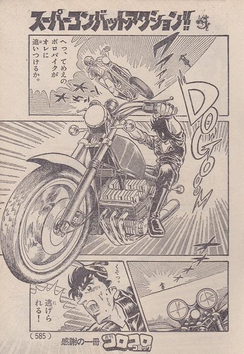 ザ・ゴリラ 最終回 (25)