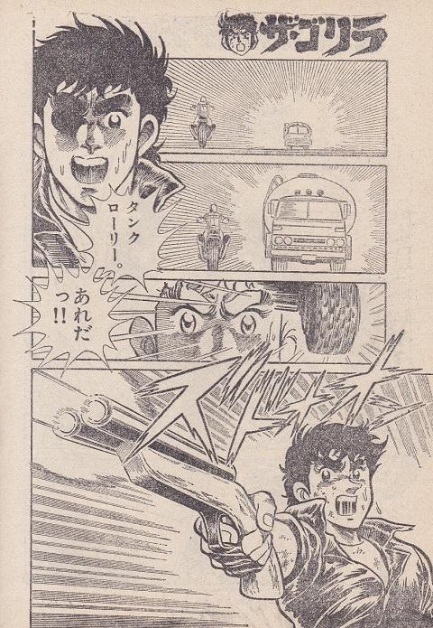 ザ・ゴリラ 最終回 (26)