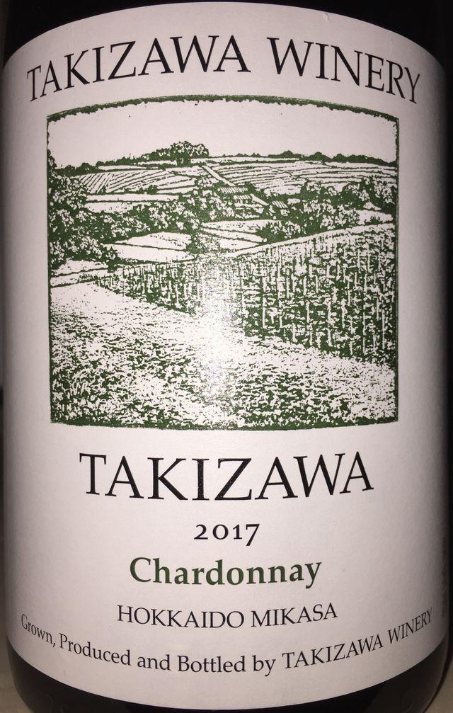 Chardonnay Takizawa Winery 2017 part1