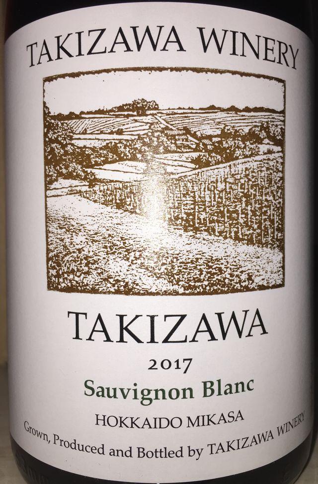 Sauvignon Blanc Takizawa Winery 2017 part1