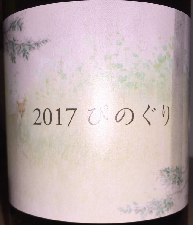 Coco10R Pinot Gris 2017