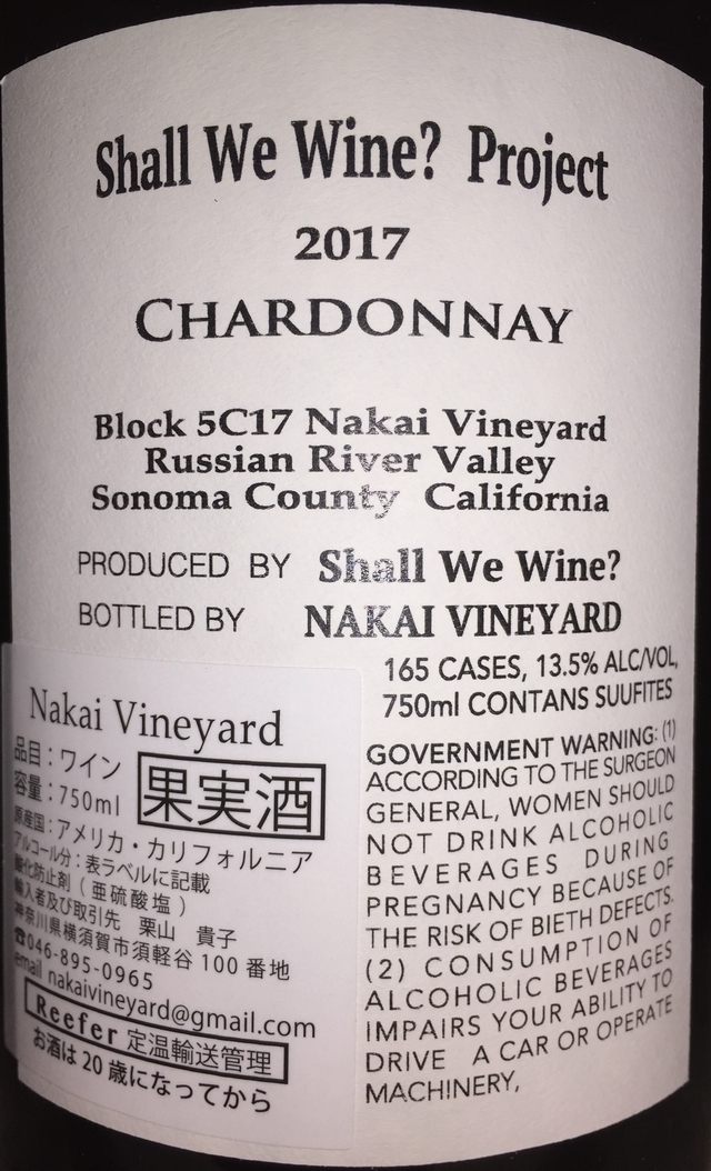 Shall We Wine Chardonnay Nakai Vineyard Russian River Valley Sonoma County 2017 part2