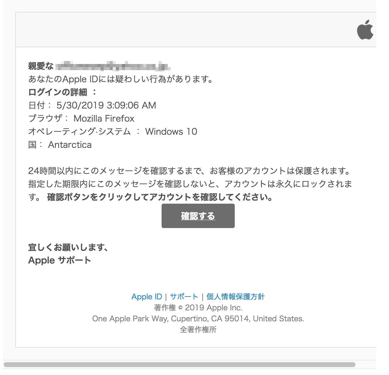 screenshot2019060202