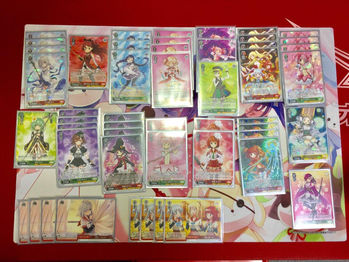 WS優勝デッキレシピ魔法少女まどか☆マギカ2019/03/12